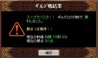 スープでパスタ!!戦(10.05.09)