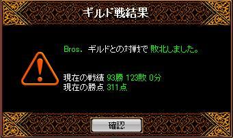 Bros.(10.05.30)