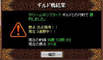 †ドリームシアター†(10.06.06)
