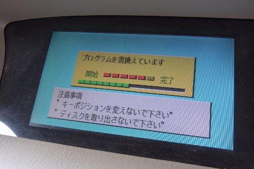 20110705_04.jpg