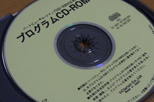 20110705_05.jpg