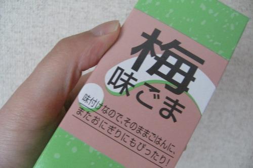 20110710_03.jpg