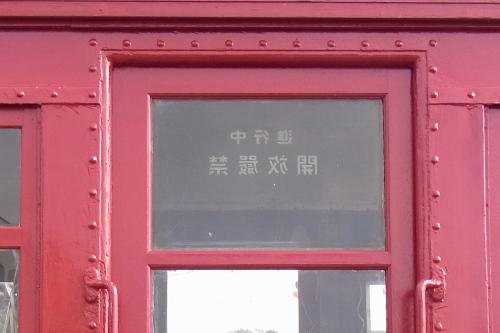 20110817_04.jpg