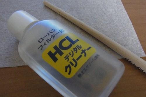 20110831_03.jpg