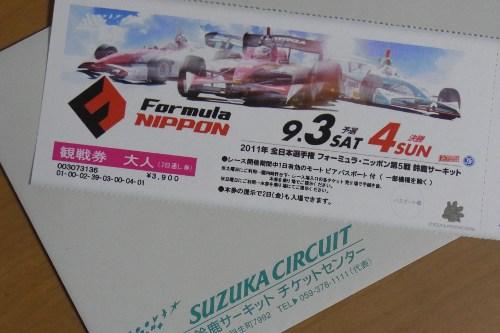 20110905_04.jpg