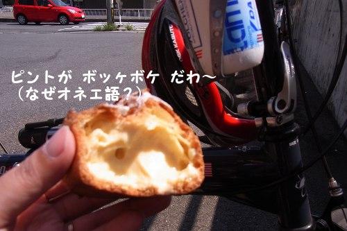 20110908_05.jpg
