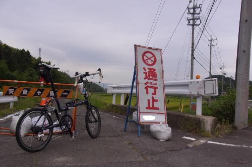 20110911_02.jpg