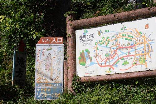 20111006_01.jpg