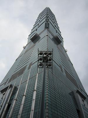 台北101-1