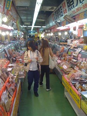 牧志公設市場2