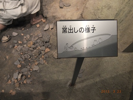 blog2013_03_27_6.jpg