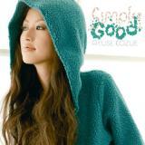 Ayuse Kozue - Simply Good