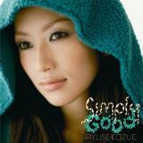 Ayuse Kozue - Simply Good DVD