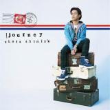 清水翔太 - Journey