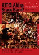 20091222 KITO,Akira Brass Band!!