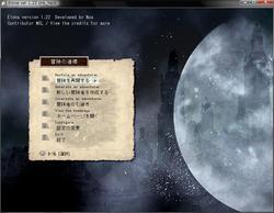 2011-10-31-タイトル画面.jpg