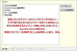 2011-7-6-20-44598.jpg
