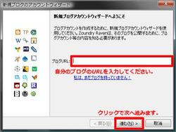 2011-7-2-8-36569.jpg