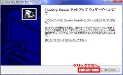 2010-9-17-18-45243.jpg