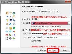 2011-7-2-8-50570.jpg