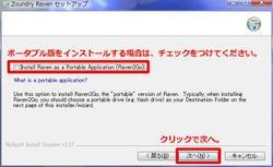 2010-9-17-18-46244.jpg