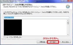 2010-9-17-18-46245.jpg