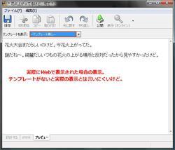 2011-7-6-20-47601.jpg