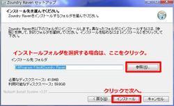 2010-9-17-18-46246.jpg