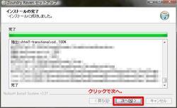 2011-6-19-5-57419.jpg