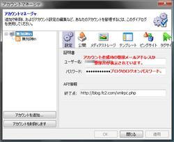 2011-7-2-8-55574.jpg