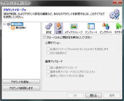 2011-7-2-8-55575.jpg