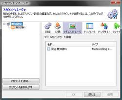 2011-7-2-8-55576.jpg