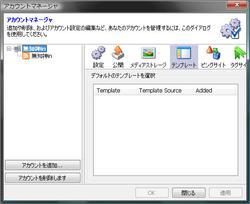 2011-7-2-8-56577.jpg