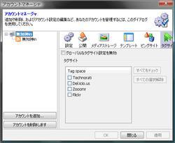 2011-7-2-8-56579.jpg