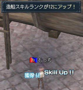 20100217_01.jpg