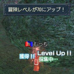 20110330_05.jpg