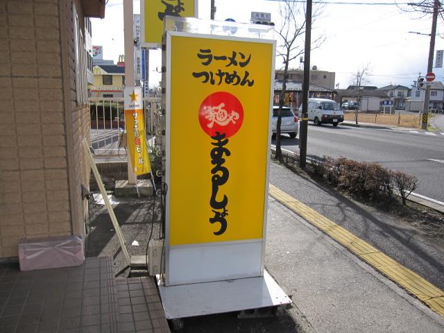 IMG_0436.jpg