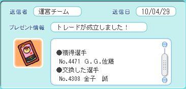 WS000492.jpg