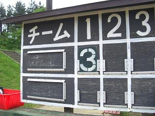 還暦野球山形県予選会 002