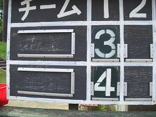 還暦野球山形県予選会 004