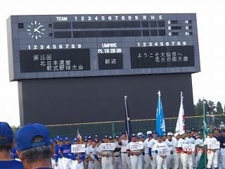 第15回北日本還暦軟式野球大会 005