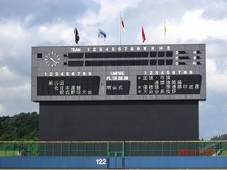 第15回北日本還暦軟式野球大会 007