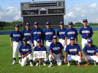 第15回北日本還暦軟式野球大会 008