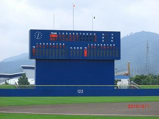 第一回鶴岡市長杯 006