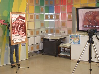 NHK山形放送局へ収録 001