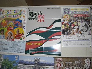 NHK山形放送局へ収録 002