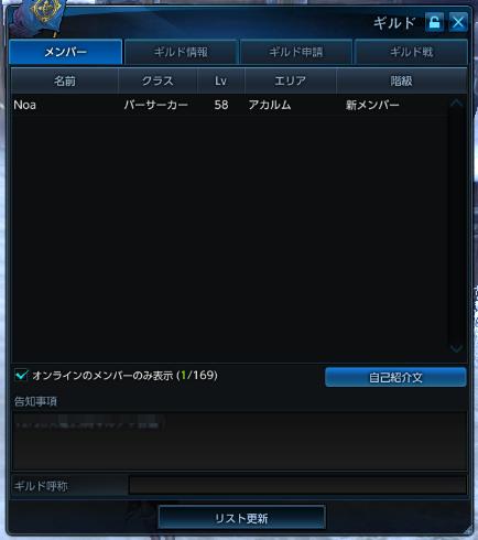 TERA_ScreenShot_20111220_103752.png