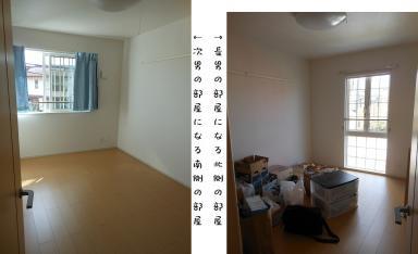 DSCN2262.jpg