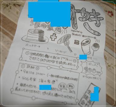 IMGP1568.jpg