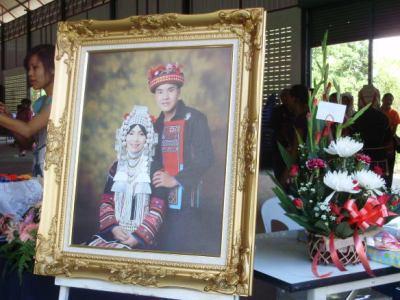 アカ族の結婚式1